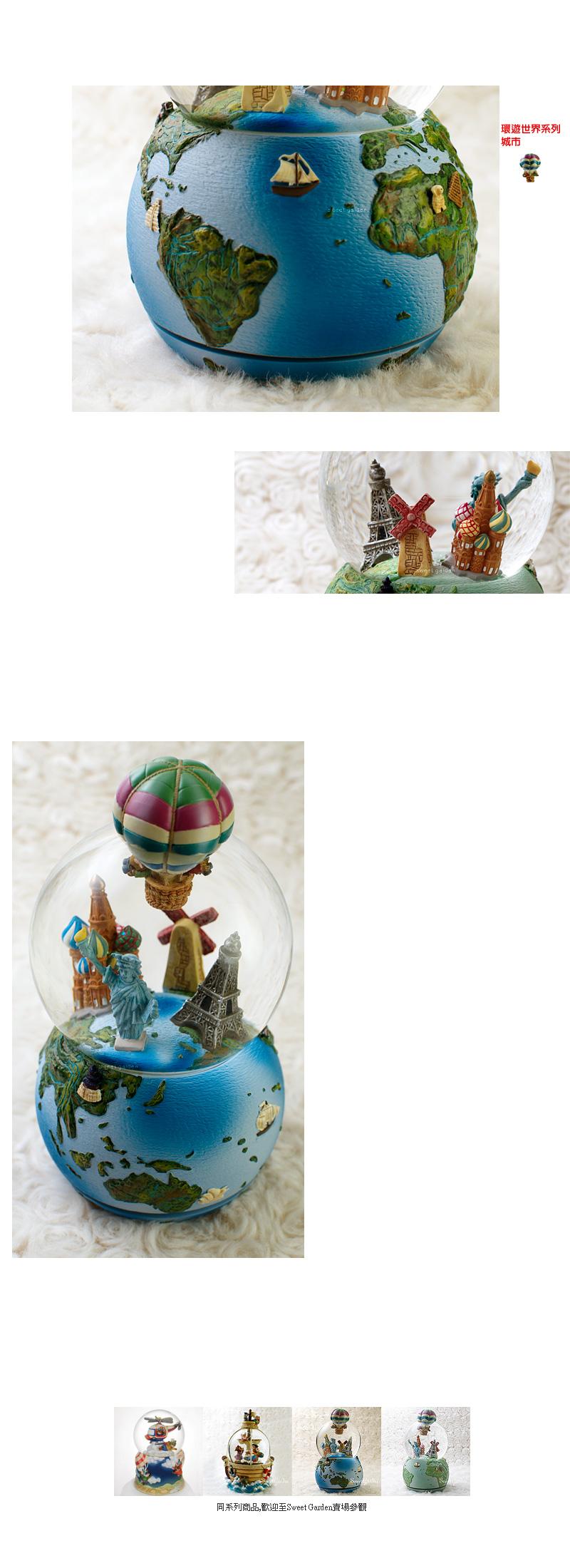巴黎铁塔 jarll老鼠热气球音乐水晶球-蓝款